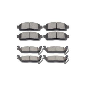 SCITOO Ceramic Discs Brake Pads